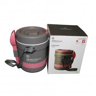 Hộp cơm giữ nhiệt Moriitalia 2.4 Lít - VS240